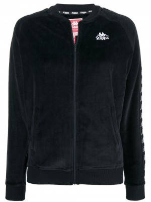 Omini Bands Track Jackets