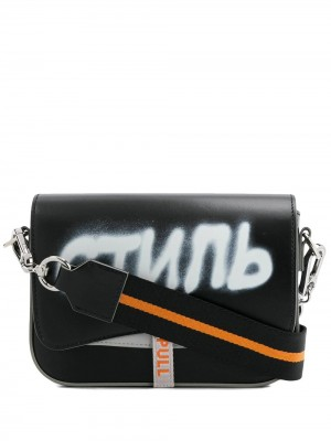 Heron Preston Bag | Di Pierro Brand Store